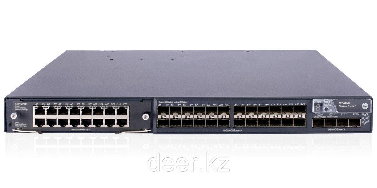 Коммутатор HP JC103B 5800-24G-SFP Switch