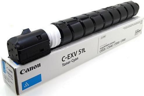 CANON C-EXV51LTONER CYAN