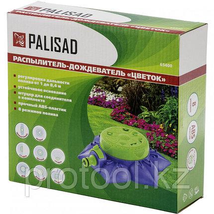 Распылитель-дождеватель, 8-ми режимный, на подставке, с регулировкой PALISAD, фото 2