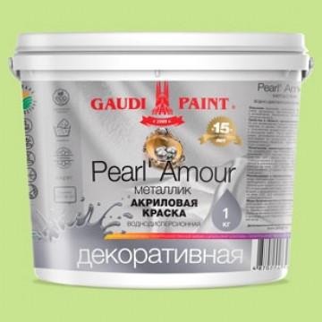 """Краска декоративная """"Pearl' Amour"""" металлик"""