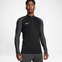 Футбольная форма Nike AeroSwift синяя