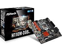 Материнская плата Intel 1151 H110 H110M-DGS R3.0