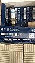 Свеча зажигания на таурег 3.6 V6, фото 2