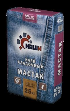 Клей кладочный МАСТАК25 кг- НАШИ