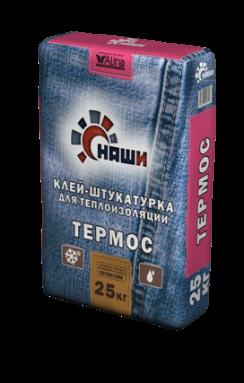 """КЛЕЙ для теплоизоляций """"ТЕРМОС"""" 25кг  - НАШИ"""