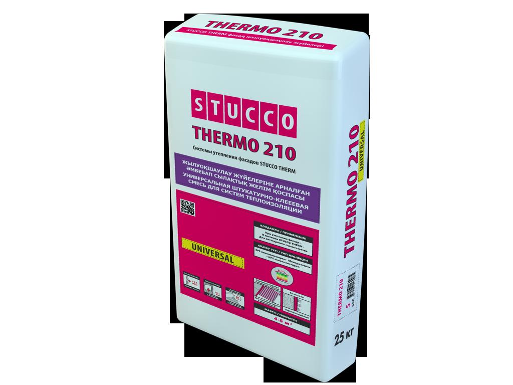 STUCCO THERMO 210 UNIVERSAL  штукатурно-клеевая смесь для систем теплоизоляции
