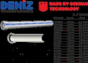 Труба  Канализационная  2.2 (mm)-DENIZ