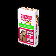 Decomin 330 travertino - Сухой травертин.