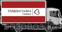 Грузоперевозки Атырау - Воронеж