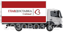 Грузоперевозки Атырау - Екатеринбург