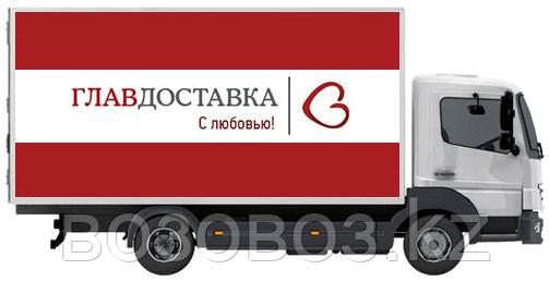 Грузоперевозки Атырау - Красноярск