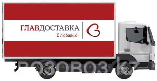 Грузоперевозки Атырау - Тюмень