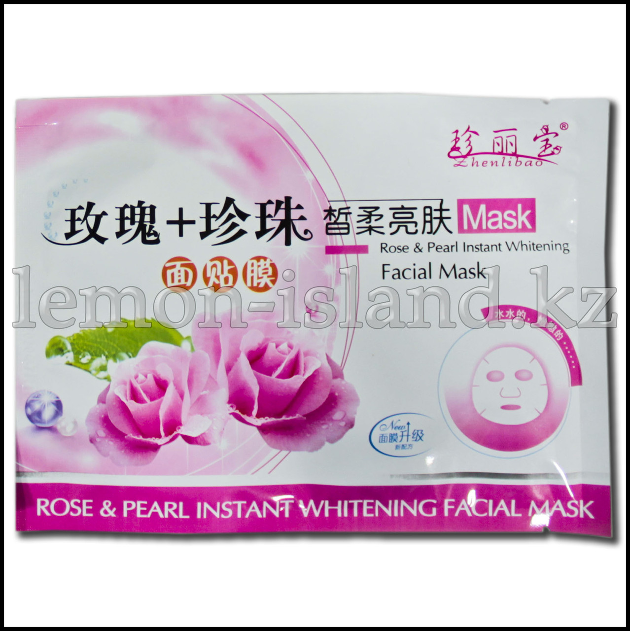 Маска для лица тканевая омолаживающая с розовым маслом.