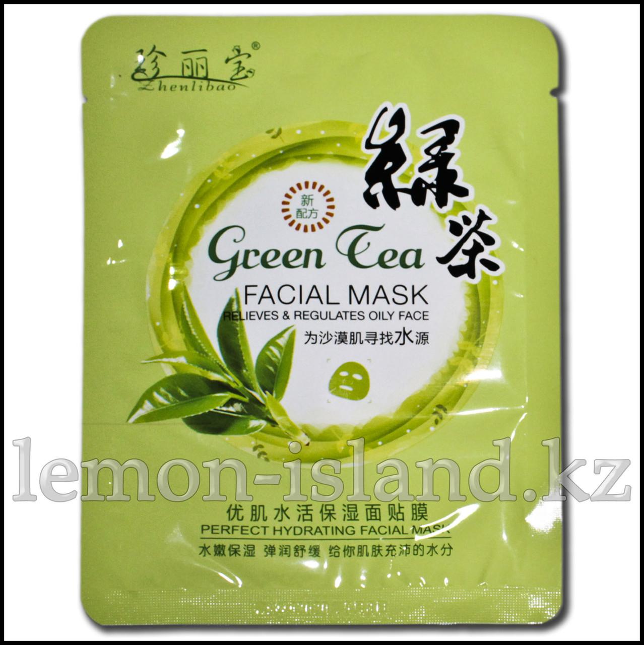 Маска для лица тканевая увлажняющая с экстрактом зелёного чая.