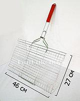 Хромированная решетка для гриля 46x27 см