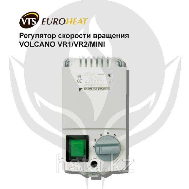 Регулятор скорости вращения VOLCANO VR1/VR2/MINI