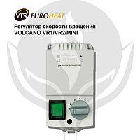 Регулятор скорости вращения VOLCANOVR1/VR2/MINI