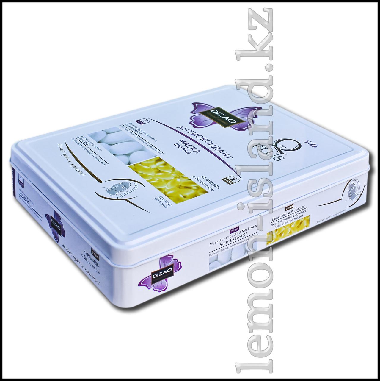 Маска для лица и шеи Dizao тканевая двухкомпонентная с экстрактом шёлка и коэнзимом Q10.