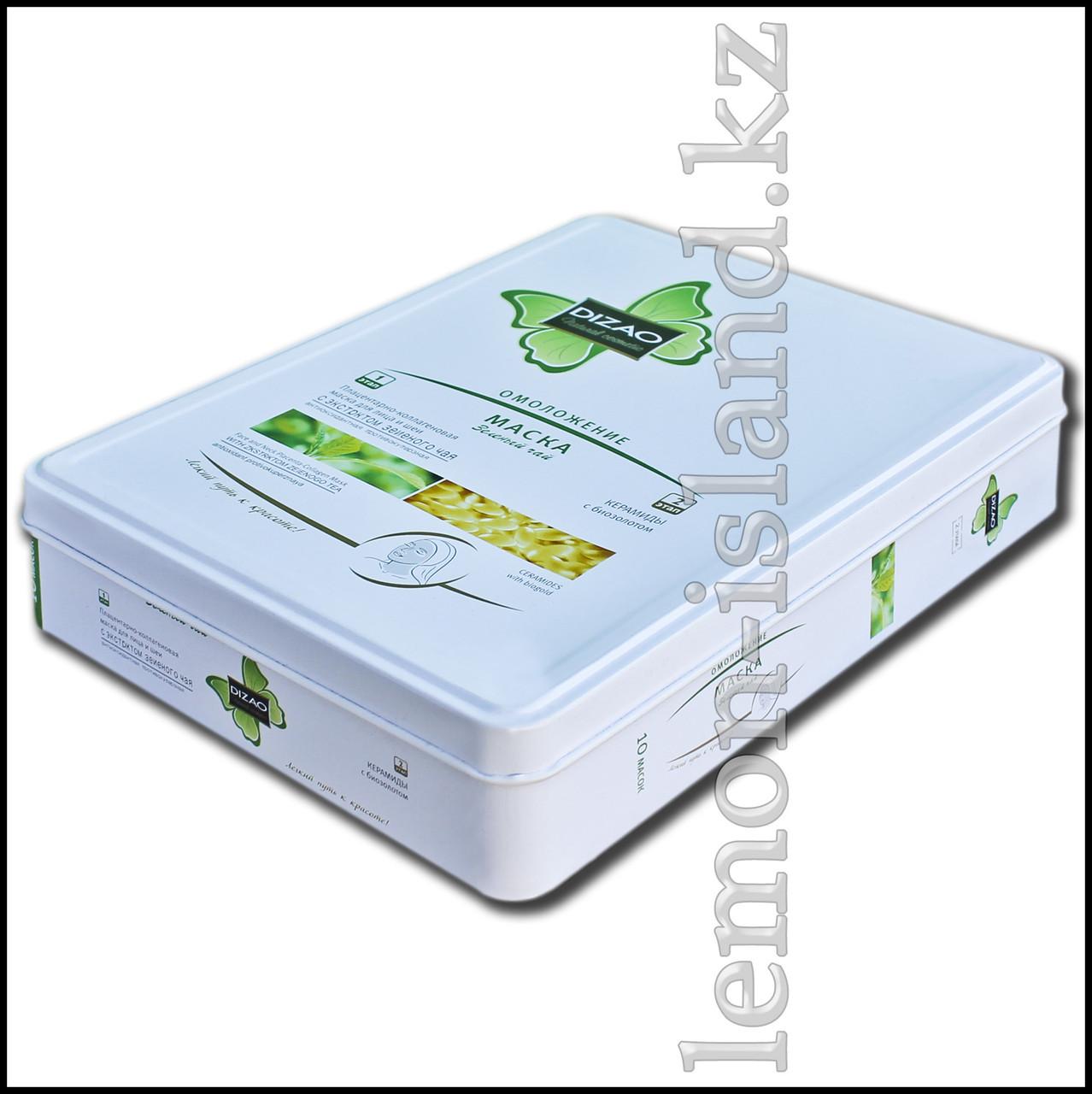 Маска для лица и шеи Dizao тканевая двухкомпонентная с экстрактом зелёного чая.