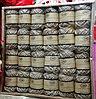 Веревка - Шпагат джутовый (Бечевка декоративная) 10м, фото 2