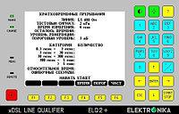 Опция измерения кратковременных прерываний для ELQ2+