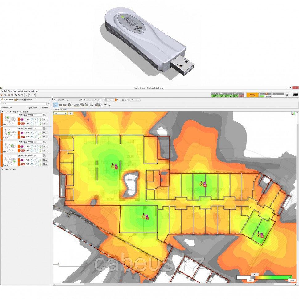 Анализатор WiFi сети Ekahau Site Survey 9.x Standard + адаптер NIC SA-1 (обязательно комплектовать с ESS-SUP-9.x-STD)