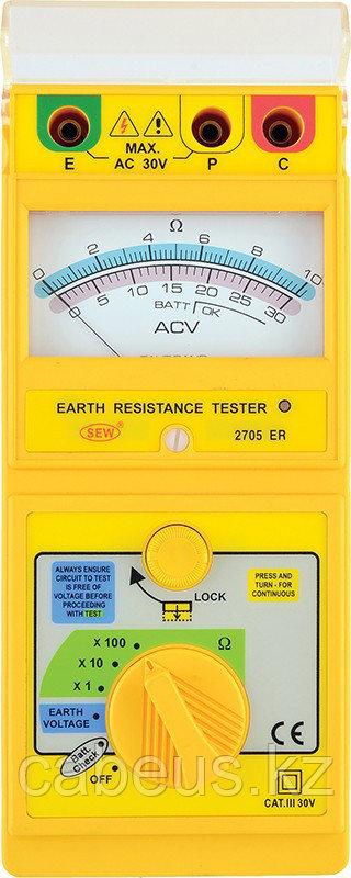Измеритель сопротивления заземления цифровой SEW 2705 ER