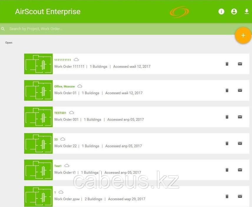 Greenlee CLDSA - опция облачного хранилища для AirScout (1 год)