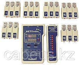 Тестер NETfinder Pro (с 18 идент.)