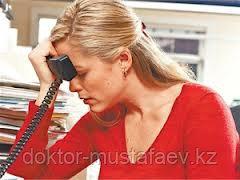Методы психотерапии предупреждают различные серьезные болезни! Стресс запускает любые!...