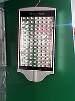 Прожектор светодиодный LED консольный