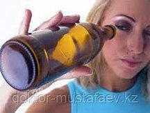 Как избавить человека от алкоголя, лечение и кодирования алкогольной зависимости анонимно, безвредно