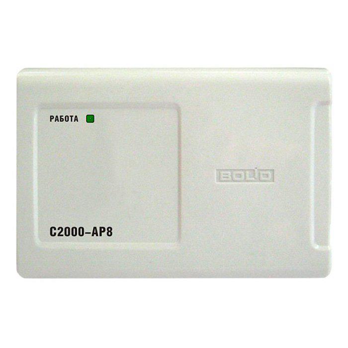 С2000-АР8 расширитель адресный