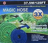 Шланг Magic X-Hose 37 м, фото 2