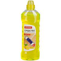 """Средство для мытья полов OfficeClean """"Универсал. Лимон"""", 1л"""