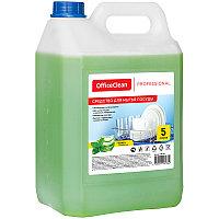 """Средство для мытья посуды OfficeClean """"Professional. Алоэ и зеленый чай"""", канистра, 5л"""