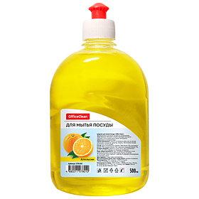 """Средство для мытья посуды OfficeClean """"Апельсин"""", пуш-пул, 0,5л"""