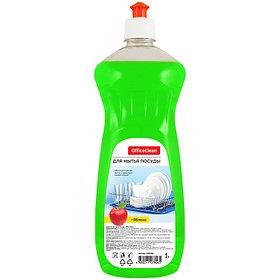 """Средство для мытья посуды OfficeClean """"Яблоко"""", пуш-пул, 1л"""