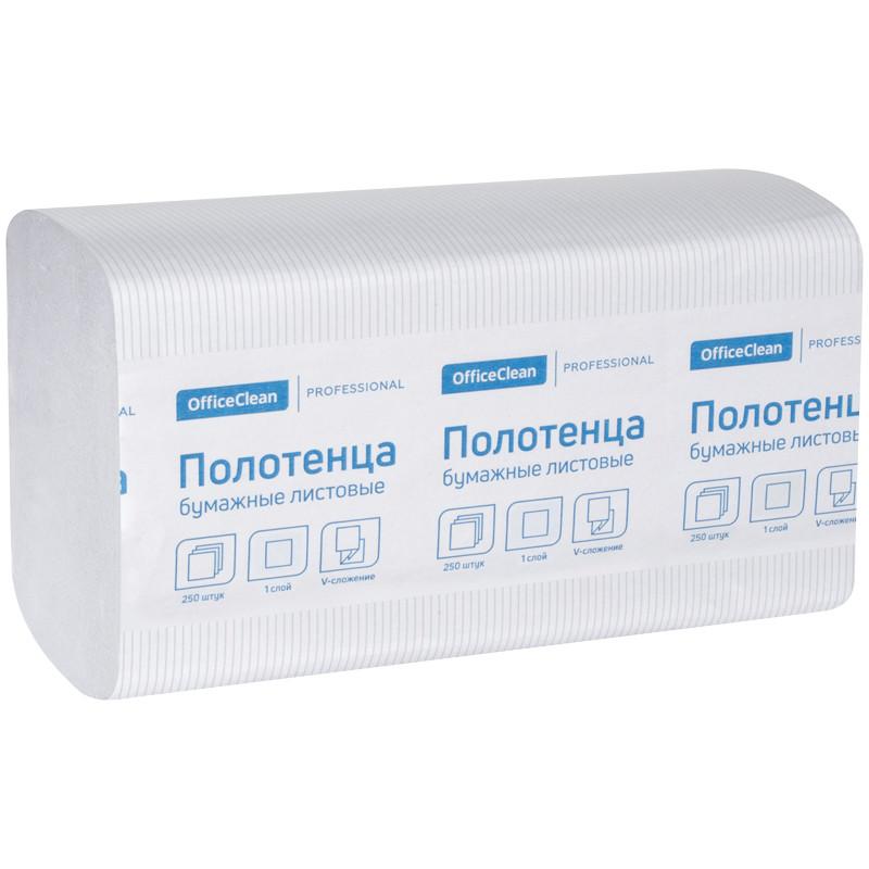 """Полотенца бумажные лист. OfficeClean """"Professional""""(V-сл) 1 слойн., 250л/пач, 21*21,6,тиснение,белые"""