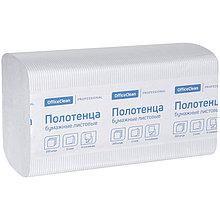 "Полотенца бумажные лист. OfficeClean ""Professional""(V-сл), 2-х слойн., 200л/пач, 21*21,6, тисн,белые"