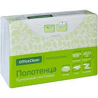 "Полотенца бумажные лист. OfficeClean ""Professional""(Z-сл), 2-х слойн., 190л/пач, 21*23, белые"