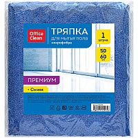 """Тряпка для мытья пола OfficeClean """"Премиум"""", микрофибра, 50*60см, индивид. упаковка"""