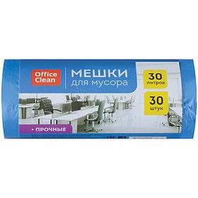 Мешки для мусора  30л OfficeClean ПНД, 30шт., прочные, синие, в рулоне