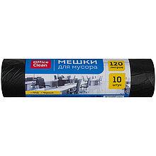 Мешки для мусора 120л OfficeClean ПНД, 67*102см, 11мкм, 10шт., черные, в рулоне