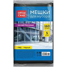 Мешки для мусора 160л OfficeClean ПВД, 5шт., особо прочные, черные, в пластах