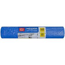 Мешки для мусора 160л OfficeClean ПВД, 88*106см, 20мкм, 10шт., синие, в рулоне
