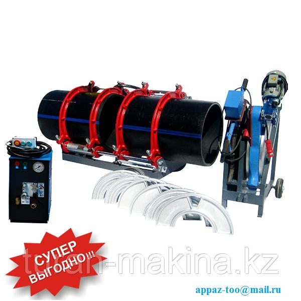 Оборудование для сварки и пайки пластиковых труб в Казахстане (315-630 мм)