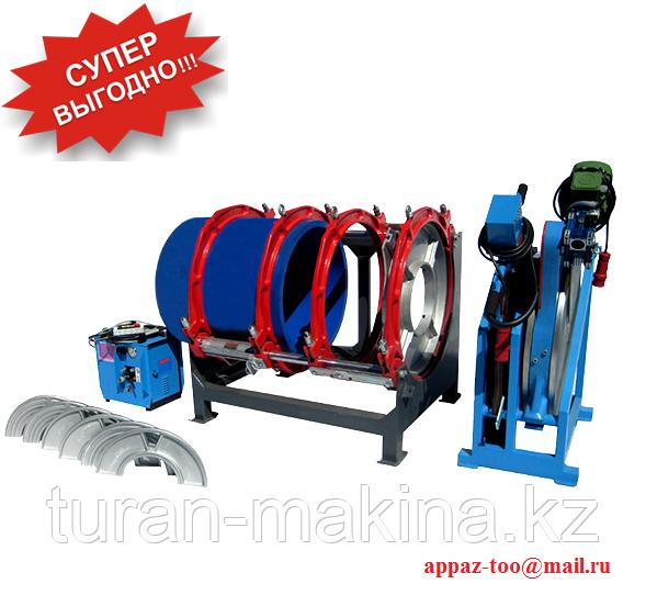Оборудование для сварки полиэтиленовых труб Turan Makina AL 800