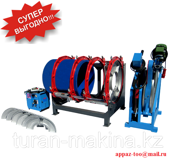 Оборудование для сварки пластиковых  труб Turan Makina AL 800