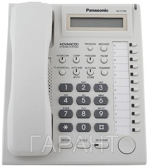 KX-T7730 - аналоговый системный телефон Panasonic (4-проводный)
